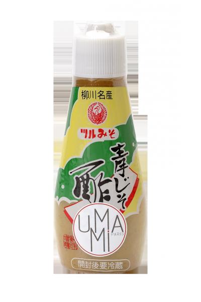 Mayonnaise de miso au shiso vert - Regal des Sens